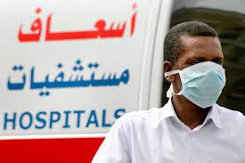 Síndrome respiratorio de Oriente Medio (MERS CoV)